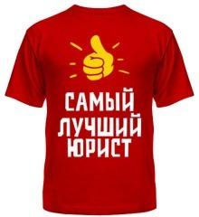 Услуги юриста в Улан-Удэ